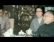 正道沧桑(社会主义500年)