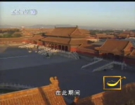 中华文明五千年