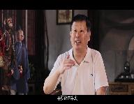 老艺人口述——林文荣
