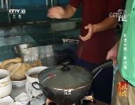 风味中国美味寒假·泉州篇
